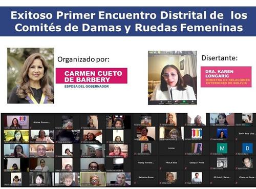 Primer encuentro Distrital de los Comités de Damas