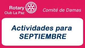 Comité de Damas RC La Paz