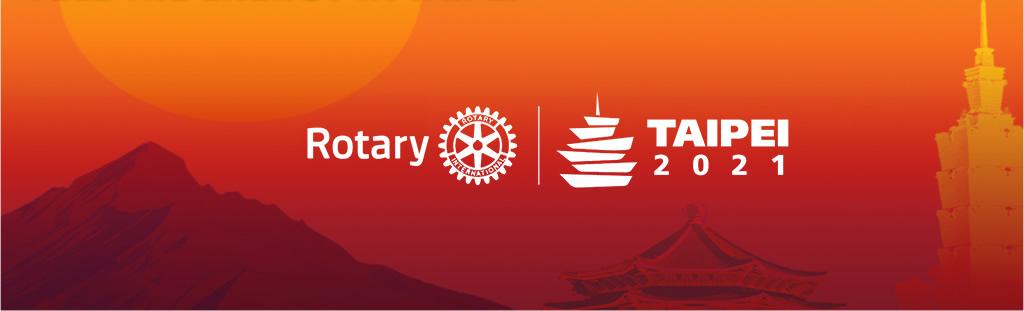 Convenciónn de Rotary International